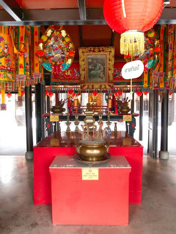 Guan-Yu-Tempel