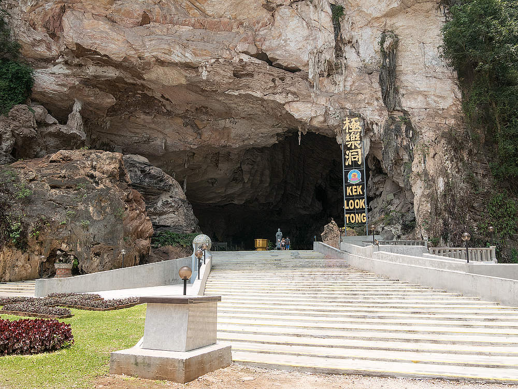 Kek Long Tong Tempel Eingang