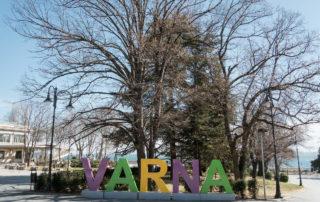 Meeresgarten Varna Schriftzug