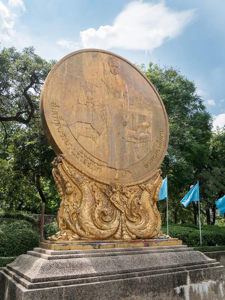 Benchasiri Park Bangkok Eingang