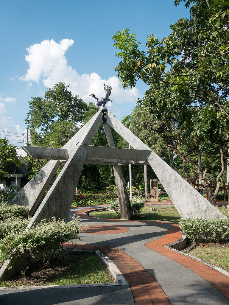Chatuchak Park Bangkok - Weg