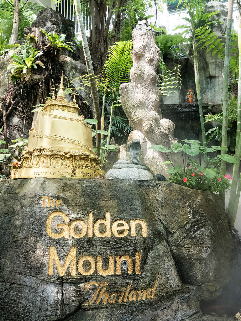 Golden Mount Bangkok - Eingang