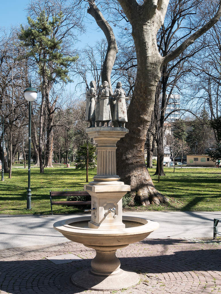 Garden of Tsar Simeon - Brunnen